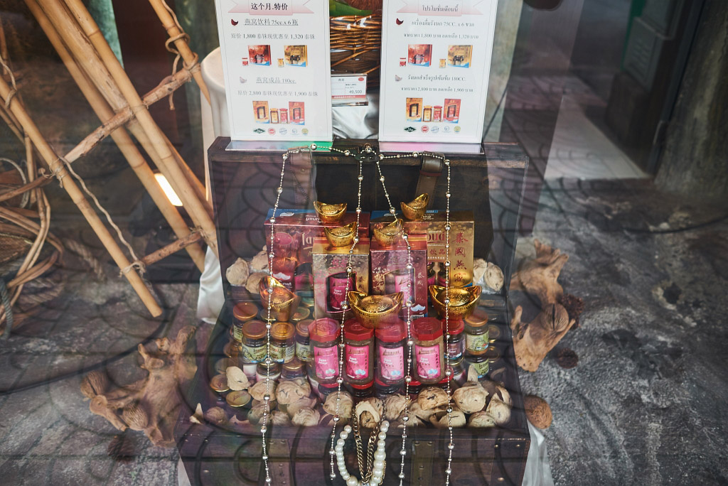 bangkok chinska dzielnica chinatown 029 Bangkok    smaki i zapachy Chinatown