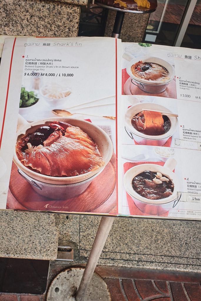 bangkok chinska dzielnica chinatown 120 Bangkok    smaki i zapachy Chinatown