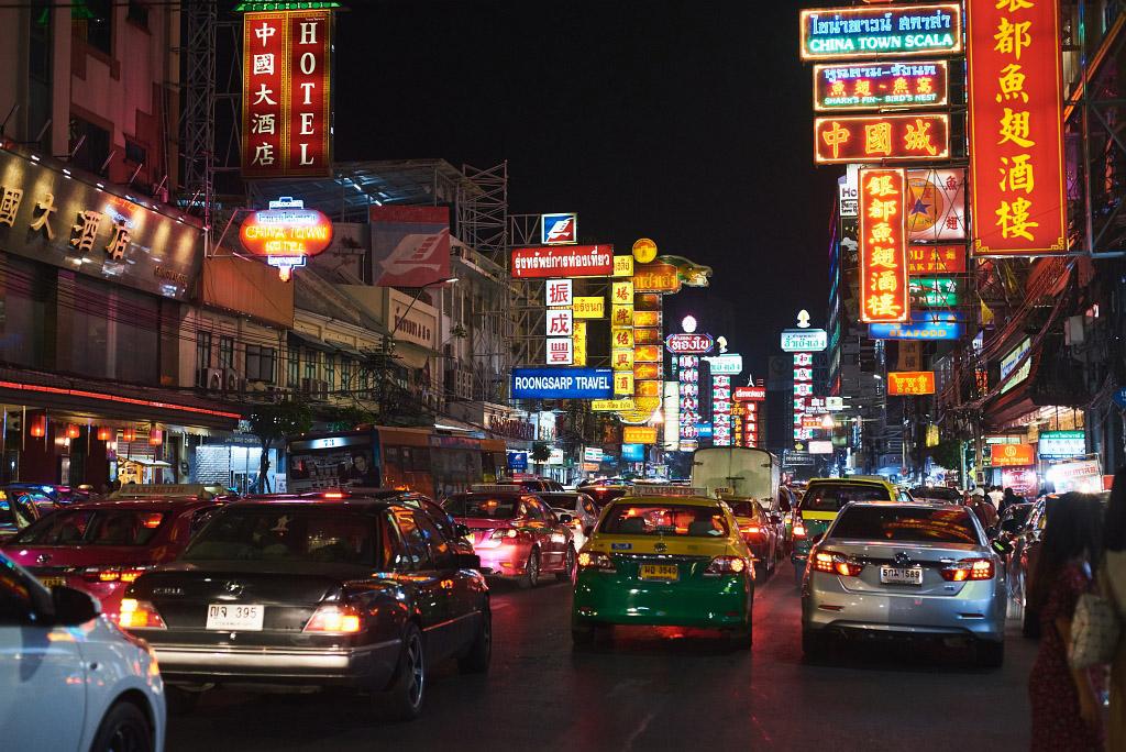 bangkok chinska dzielnica chinatown 122 Bangkok    smaki i zapachy Chinatown