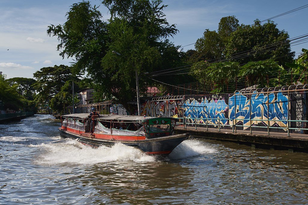 bangkok co zobaczyc menam013 Bangkok    rzeka, kanały i tereny zielone