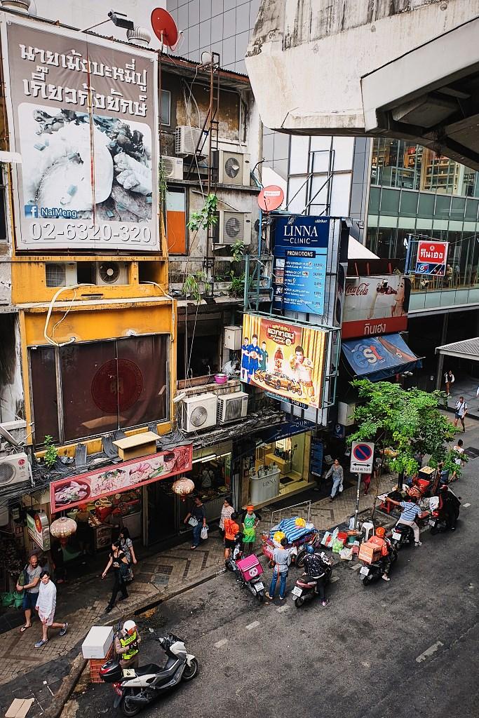 bangkok co zobaczyc menam018 Bangkok    rzeka, kanały i tereny zielone